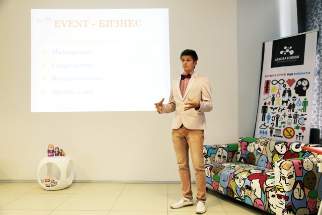 Новая площадка курса «Выбери профессию и бизнес»