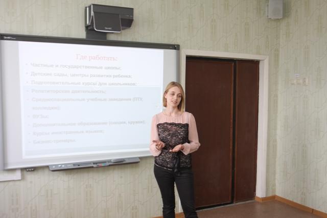 Учитель и предприниматель