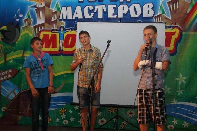 «Старая русская мойка» и многое другое
