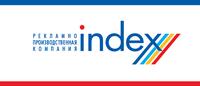 Рекламно-производственная компания «Index»